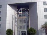 «#هيئة_الصناعة» تستدعي المختبرات الراغبة بالعمل في مشاريع «#الأشغال».   #العبدلي_نيوز