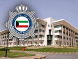 """""""#الداخلية"""": مكافأة الطلبة ضباط الاختصاص في حساباتهم البنكية خلال أيام.   #العبدلي_نيوز"""