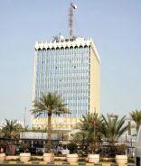 #إذاعة_الكويت تعد خطة برامجية لاستذكار تضحيات شهدائنا الأبرار ودور الكويت في تجاوز محنة الغزو.   #العبدلي_نيوز