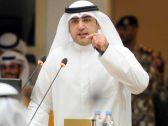 #الكندري لوزير التعليم العالي: هل رفعت الطاقة الاستيعابية لجامعة الكويت بعد افتتاح العديد من مباني جامعة الشدادية؟.  #العبدلي_نيوز