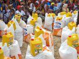 #الرحمة_العالمية تفتتح مركزاً صحياً وتوزع المساعدات الغذائية على المحتاجين في #تنزانيا.  #العبدلي_نيوز