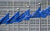 #المفوضية_الأوروبية توافق على صرف 4 مليارات يورو لدعم الاقتصادي اليوناني.  #العبدلي_نيوز