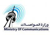#عاجل | «#المواصلات»: الإدارة القانونية ستبقى في المبنى 1 حتى نقل الملفات ومكاتب موظفيها إلى برج التحرير.  #العبدلي_نيوز