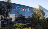 #جوجل تلزم مطوري التطبيقات بوقف استخدام أداة لتتبع موقع المستخدم.  #العبدلي_نيوز