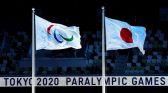 #اليابان توسع حالة الطوارئ بعد افتتاح الألعاب البارالمبية.  #العبدلي_نيوز