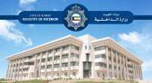 «#الداخلية» تحذر المواطنين من عمليات نصب واحتيال.   #العبدلي_نيوز