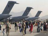 #البيت_الأبيض: إجلاء 1200 شخص من أفغانستان في الساعات الـ 24 الماضية.  #العبدلي_نيوز
