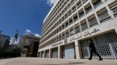 #لبنان سيوقع عقدا لإجراء تدقيق جنائي للبنك المركزي في غضون أيام.  #العبدلي_نيوز