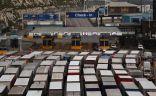#المملكة_المتحدة ترجئ اعتماد عمليات تدقيق جمركية على الواردات الأوروبية.   #العبدلي_نيوز