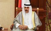 #صاحب_السمو يعزي خادم الحرمين بوفاة والدة الأمير عبدالعزيز بن عبدالرحمن آل سعود.     #العبدلي_نيوز