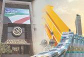 «#بورصة_الكويت» تواصل حصد المكاسب بـ 352 مليون دينار.  #العبدلي_نيوز