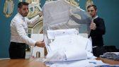 #الانتخابات_البرلمانية_الروسية: حزب بوتين يتجه للفوز وسط مزاعم بالتزوير.     #العبدلي_نيوز