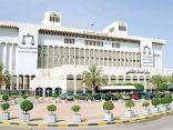 «#الكلية» تنصّب 13 قاضية لرئاسة دوائر قضائية لأول مرة في تاريخ القضاء الكويتي.  #العبدلي_نيوز