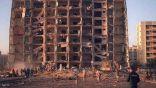 محكمة أمريكية تلزم إيران بدفع 879 مليون دولار تعويضاً لضحايا تفجيرات الخبر