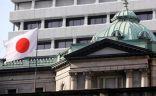 #البنك_المركزي_الياباني يخفض توقعاته للتضخم              #العبدلي_نيوز   #الكويت