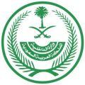 السعودية تعلن عن تقديم ساعات منع التجول في بقية المناطق والمدن