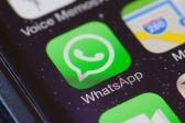 "تحذير من رسائل احتيال تخترق الهواتف عبر تطبيق ""واتساب"""