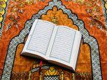 حكم قراءة القرآن من المصحف بدون وضوء