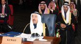 أمير الكويت يعود إلى الوطن قادماً من شرم الشيخ