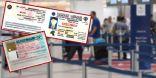 الداخلية: المقيمين الذين لديهم ملصق إقامة في جوازات السفر سارية قبل 10 مارس الماضي يمكنهم السفر بالجواز