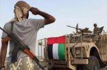 الامارات تعلن عن سحب قواتها من اليمن ضمن خطة «إعادة انتشار»