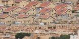 اسرائيل توافق على بناء 6000 منزل جديد للمستوطنين اليهود في الضفة الغربية