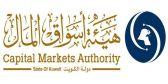 هيئة أسواق المال: اكتتاب شركة الزور الأولى سيعلن عنه مطلع سبتمبر المقبل