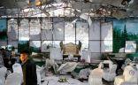 داعش يتبني استهدف حفل زفاف في أفغانستان