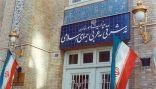 ايران تحذر واشنطن من احتجاز الناقلة الإيرانية (غريس1) في المياه الدولية