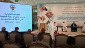 الجارالله: استدعاء السفير القبرصي بشأن تمديد محاكمة مجموعة من الكويتيين لشهر فبراير
