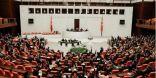 البرلمان التركي : يتعين على تركيا إعداد مسودة قانون يتيح إرسال قوات إلى ليبيا