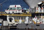 اليابان تبدأ بإنزال الركاب المسنين من السفينة الخاضعة لحجر صحي