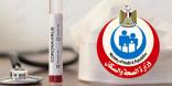 مصر تعلن عن تسجيل 160 حالة إصابة بفيروس كورونا