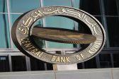 «المركزي»: عودة تدريجية للمتطلبات الرقابية على القطاع المصرفي المحلي لما كانت عليه قبل جائحة كورونا.           #العبدلي_نيوز