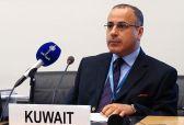 الكويت تدعو إلى دعم المسارات السياسية في التعامل مع أزمات ملتمسي حق اللجوء والنازحين       #العبدلي_نيوز
