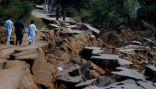 الكويت تعرب عن تعاطفها مع باكستان جراء زلزال بلوشستان  – شددت على تضامنها معها في هذه الكارثة الطبيعية.  #العبدلي_نيوز
