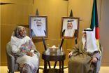 وزير الخارجية يلتقي نظيرته السودانية .        #العبدلي_نيوز