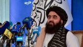 طالبان: الولايات المتحدة توافق على تقديم مساعدات إنسانية #العبدلي_نيوز