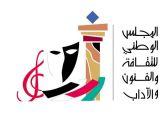 """""""الوطني للثقافة"""" ينعى رائد الحركة السينمائية الكويتية خالد الصديق بعد مسيرة حافلة بالعطاء.      #العبدلي_نيوز"""