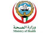 «الصحة» عن أخطاء شهادات التطعيم: بيانات المطعمين من «المعلومات المدنية» – تعديل أي بيانات في شهادة التطعيم يتم عبر مركز الكويت للتطعيم في مشرف.          #العبدلي_نيوز