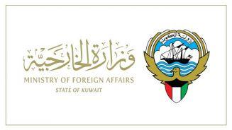 الكويت تدين وتستنكر بأشد العبارات استمرار محاولات ميليشيا الحوثي تهديد امن السعودية والملاحة البحرية.       #العبدلي_نيوز