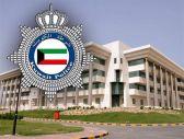 """الداخلية"""" تناشد المصلين الالتزام بشروط السماح بإقامة #صلاة_القيام     #الكويت     #العبدلي_نيوز"""