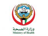 #وزارة_الصحة: شفاء 725 إصابة من كورونا وإجمالي المتعافين 114,116