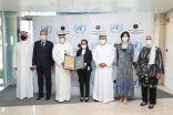 #الأمم_المتحدة تمنح جائزة العمل المناخي العالمي لرئيس مؤسسة البترول الكويتية                  #العبدلي_نيوز