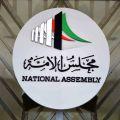 """مع تخطي """"#الوسمي"""" لـ 40 ألف صوت.. نواب: رسالة جديدة وصلت من الشعب بعد رسالة  5/12                                           #العبدلي_نيوز"""