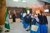 """طالبات المدارس الابتدائية يزرن معرض """"الفهد.. روح وقيادة"""" بالكويت"""