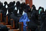 """""""طالبان"""" تقرر فصل الإناث عن الذكور في الجامعات الأفغانية.. وهذه طريقة التدريس إذا كان المدرس ذكراً"""