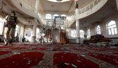 #أفغانستان: مقتل 12 شخصا في تفجير داخل مسجد بكابول                 #العبدلي_نيوز