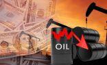 النفط الكويتي ينخفض إلى 44.88 دولار للبرميل