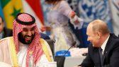 #الكرملين: تصريحات الأمير #محمد_بن_سلمان عن العلاقات الدولية تستحق أعلى تقدير                    #العبدلي_نيوز
